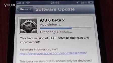 iPhone系统升级下载动画