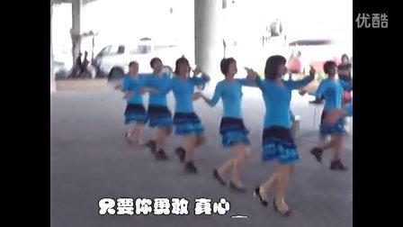 东莞乐怡广场舞,疯狂爱爱爱