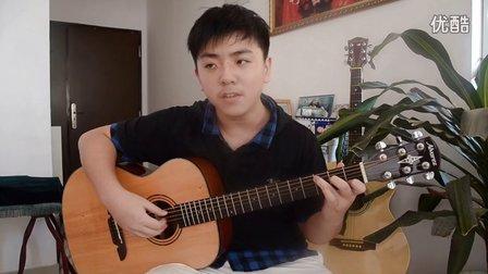 深圳吉他手王阳翻唱 五月天《时光机》