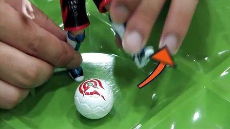 《超智能足球》动画玩具教学视频九(吊射攻门及割草机射门)