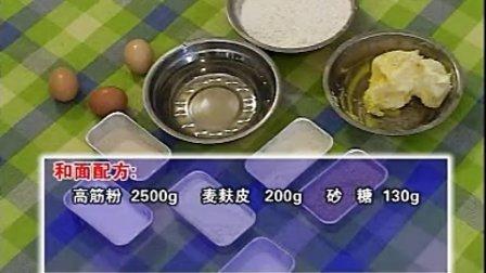 【火】如何做土司面包_学做面包作文