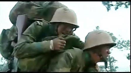 激励视频士兵突击不抛弃不放弃-许三多背伍六一片段
