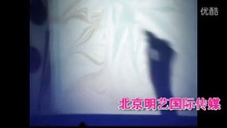 北京水影画    北京水影画表演  北京明艺传媒