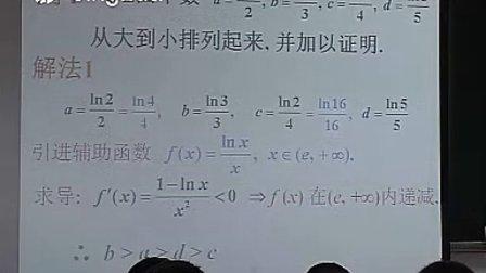 第4讲 演绎推理——七证(二)1