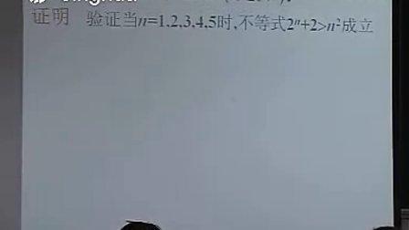 第4讲 演绎推理——七证(二)2