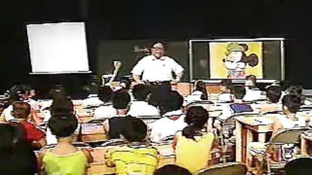 小学语文四年级上册课例  四年级作文(张树林)  全国小学创新作文教学研讨会