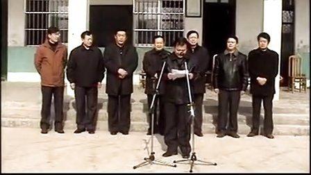 凤城武术学校  保安员培训基地揭牌仪式