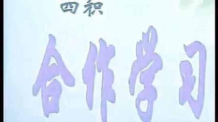 夏感   初中语文优质课示范课展示课课堂实录集锦