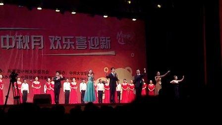 中州大学2012级迎新晚会(1)