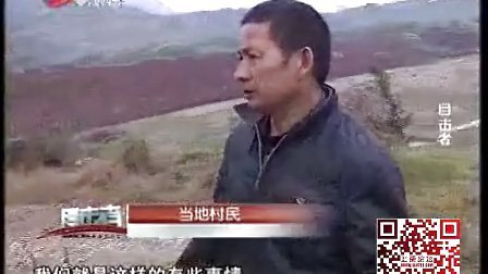 《目击者》上栗垃圾填埋场的故事