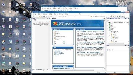 VS2008和SQLSERVER2005配置教学视频