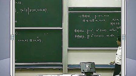 01-2映射与函数(3)