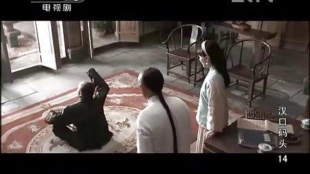汉口码头_14