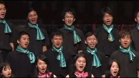 忘了我是誰 台大合唱團 Arr. by 高竹嵐