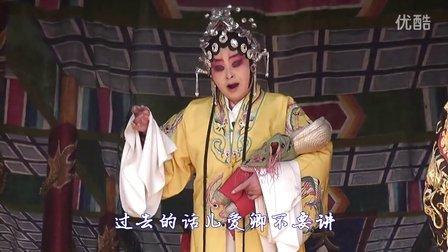 魏县四股弦恨天怨地带惆怅(申金荣)