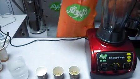 黄豆豆浆 烘焙黄豆豆浆 现磨豆浆做法  原味坊现磨豆浆技术