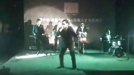 北京外籍拉美乐队
