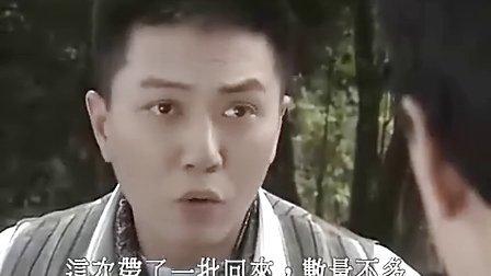 再见艳阳天粤语13_标清