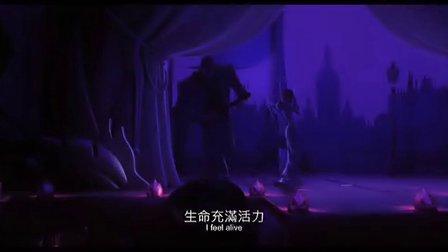 [怪兽在巴黎]{巴黎魅影}中文主题曲《塞纳河》