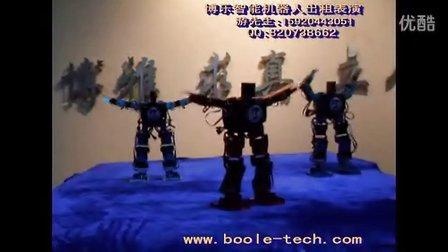 武汉理工大学校运会机器人表演--博乐机器人表演[www.boole-tech.com]