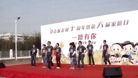 "RGDP""江南Style"""