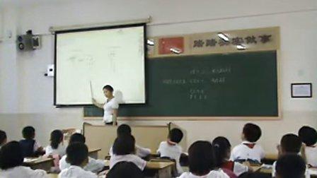 数学三年级下册除数是一位数的除法单元整理复习录像课人教课标版周园园小榄绩东一小学