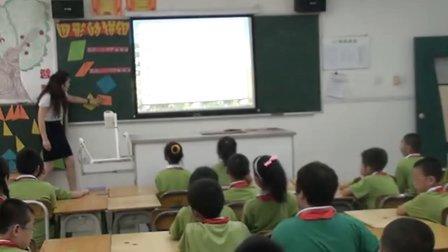 数学四年级下册三角形图形的拼组人教课标版胡琴书坦洲汇翠学校