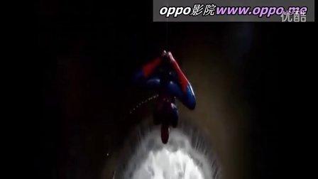 超凡蜘蛛侠4 预告片-oppo影院8月27日震撼上映