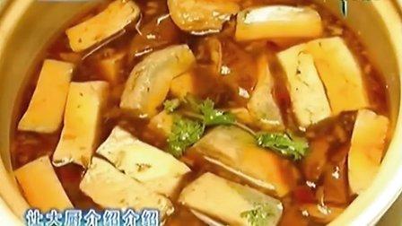 印象金陵大酒店 地道南京特色美食 120912 左右休闲
