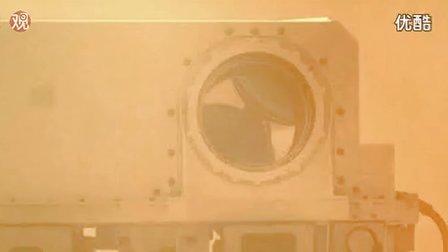 好奇号火星车降落超高清实拍(从4帧优化为30帧) 高清