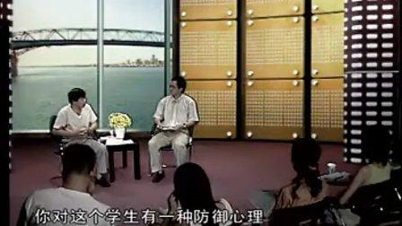 国家职业资格培训教程 心理咨询师 09