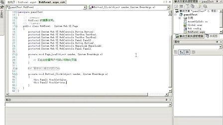 021 吉林大学 基于.NET的WEB应用程序设计010  视频教程 下载地址