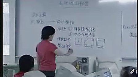 五环图的秘密上海初中信息技术教师课堂实录及说课教学视频