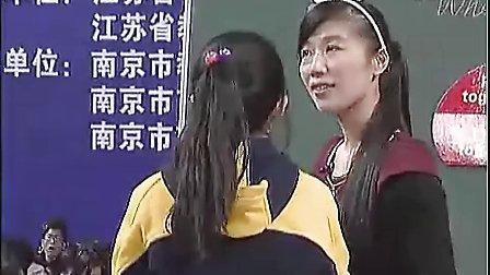 《 Friends》许瑾第五届全国小学英语教学观摩研讨会获奖课例