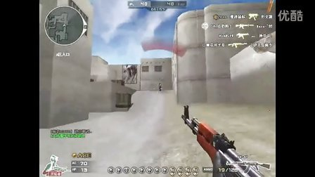 cf个人竞技AK47穿越火线疯狂泼射