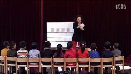 大班数活动 《图形碰碰乐》 名师获奖优质课教学视频 课件教案