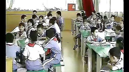 学习智慧树小学综合实践活动课优质课展示