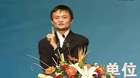 马云:河南青年创业大讲堂精彩演讲.