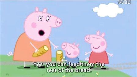 粉红猪小妹英文 Pappa pig S1E15_野餐