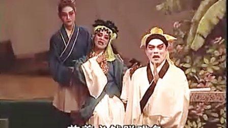 雷剧 中的极品《主仆情缘》四大名旦之首陈燕妮-妮姑 名生刘俊贵