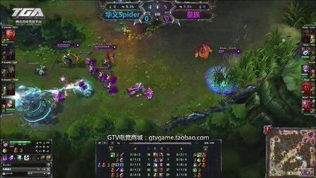 【TGA2012冬季赛】LOL A组 华义Spider vs 皇族