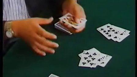 Expert Card Gambling Routines 1