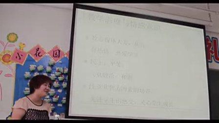 小学信息技术培训视频-教学案例分析-于红-1