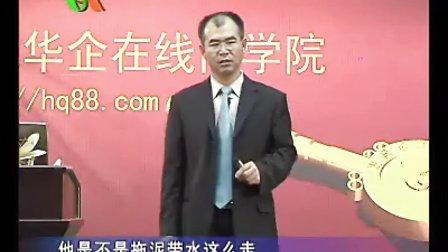 王艳河-实战实用的房地产营销10