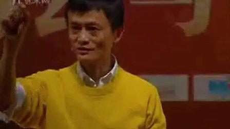 中国传统文化 中国传统文化论坛 陈大惠传统文化论坛