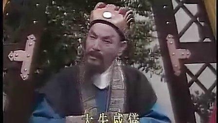 《东汉演义》02
