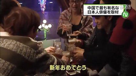 矢野浩二在日本TBS上的新闻节目,真的好火啊!