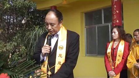兰州慈恩寺2012年农历十月十八日万佛阁落成典礼暨开光法会