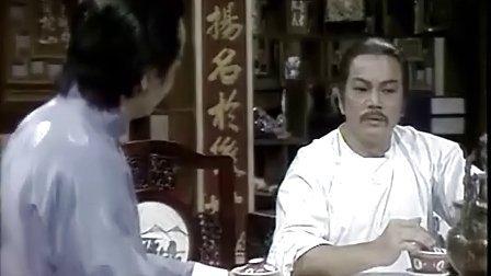 《大侠霍元甲》(第三集) 1981版 导演:徐小明 主演:米雪,刘江,魏秋桦,梁小龙,黄元申