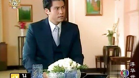 [Pancake字幕组]浮华世家[中字15]